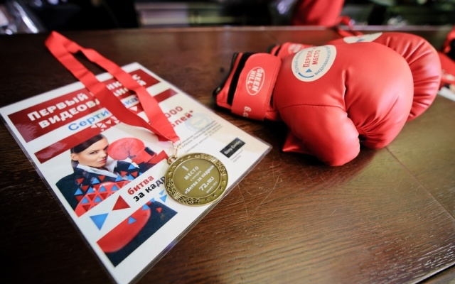 «Битва за кадры»: на ринге абсолютный чемпион