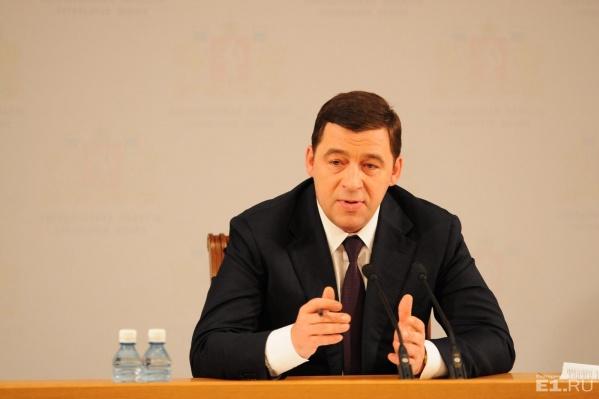 Евгений Куйвашев отметил, что недостроенная телебашня действительно является символом Екатеринбурга.