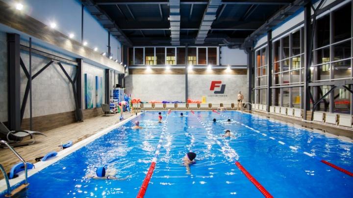 В Ярославле откроют первый бассейн с морской водой