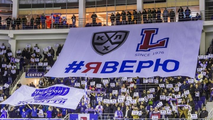 Жители Тольятти попросили Владимира Путина вернуть «Ладу» в КХЛ
