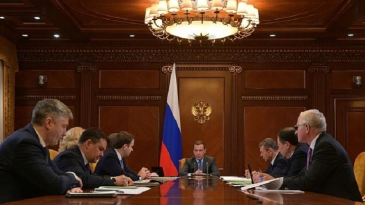 Официально: Дмитрий Медведев назвал ярославский моногород, который застроят заводами
