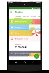 Сбербанк представил мобильное приложение для Android с новым дизайном