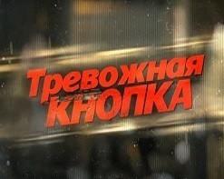Видеообзор ЧП с 7 по 13 октября