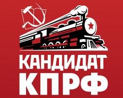 Коммунисты Перми подключились к Интернету