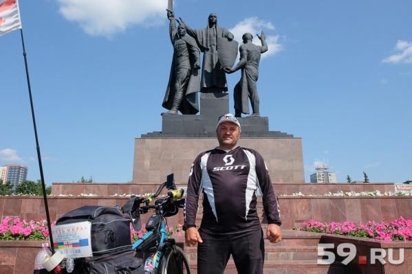 Велосипедист из Грузии Нодар Беридзе добрался до Перми