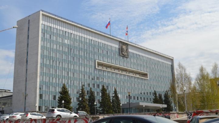 Пятикомнатная квартира, Harley-Davidson и автозаправки: прикамские депутаты отчитались о доходах