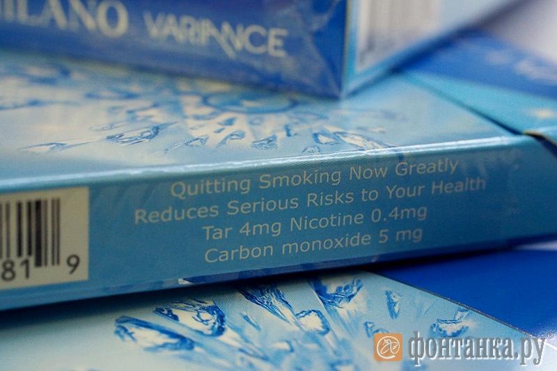 Купить арабские сигареты в спб в розницу электронная сигарета купить нефтеюганск