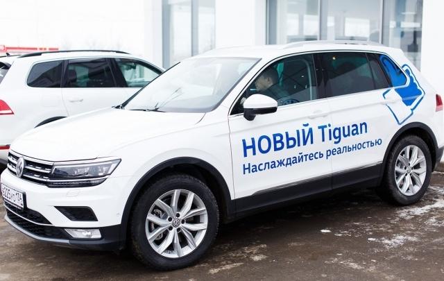 У официального дилера Volkswagen «Волга-Раст» состоялась презентация нового Volkswagen Tiguan