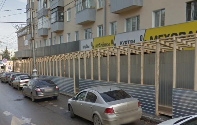 Один из «вечных заборов» в центре Перми должен исчезнуть к концу апреля