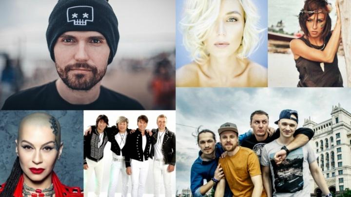 Наргиз, IOWA , «Каста», Noize MC и ещё  23  концерта этого октября в Тюмени