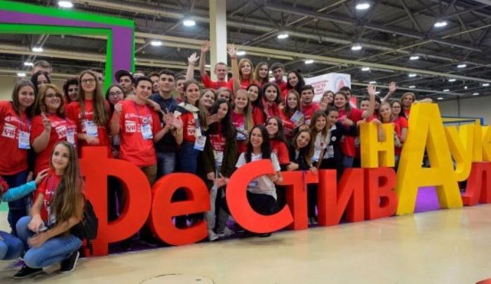 Фестиваль науки Юга России открылся в Ростове