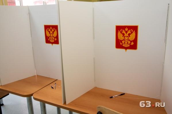 Выборы губернатора в Самарской области пройдут 9 сентября