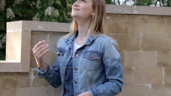 Для певицы-выпускницы сняли промоклип в Волгограде
