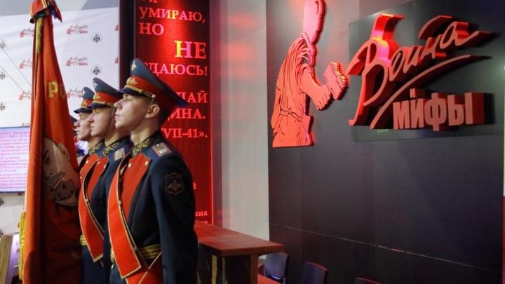 Северян пригласили окунуться в события ВОВ и нанести бомбовый удар по Берлину