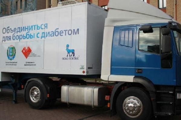 «Клиника на колесах» уже поступила в распоряжение врачей