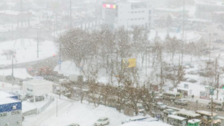 МЧС по региону предупреждает об ухудшении погодных условий
