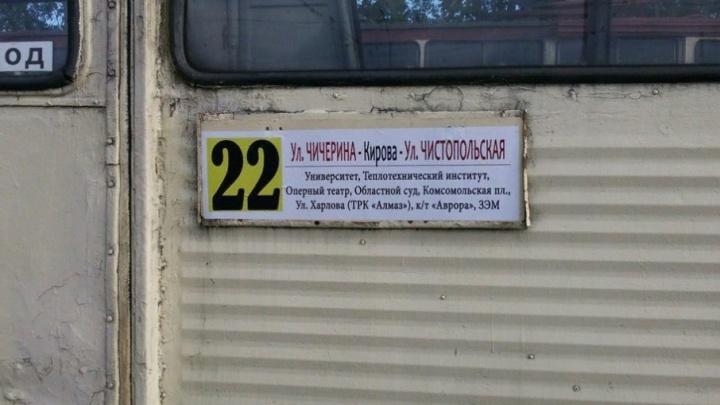 «Даёшь колхоз»: челябинских трамвайщиков заставили снять новые указатели маршрутов