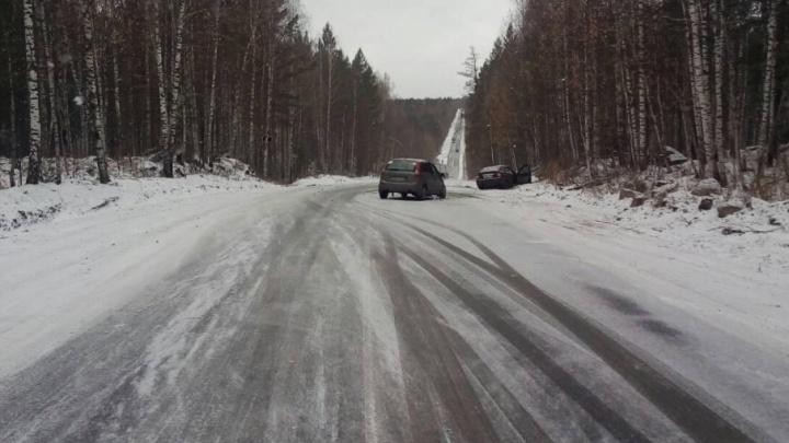 Аварийный уик-энд на Южном Урале: пятеро погибли, 22 — ранены