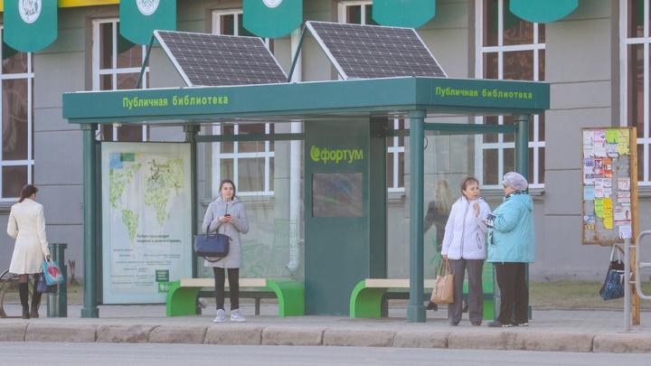 На челябинских остановках появятся банкоматы, туалеты и магазины