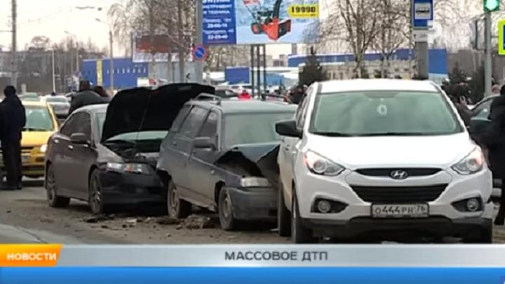 ДТП из четырёх машин в Рыбинске: в чём причина массовой аварии