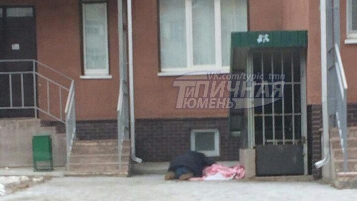 Утром из многоэтажки на улице Николая Зелинского выпал молодой человек