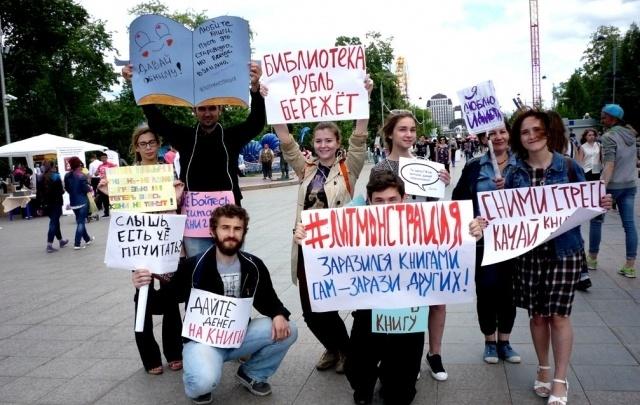 В Тюмени пройдет литмонстрация