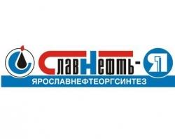 В ОАО «Славнефть-ЯНОС» назвали лучших молодых рационализаторов
