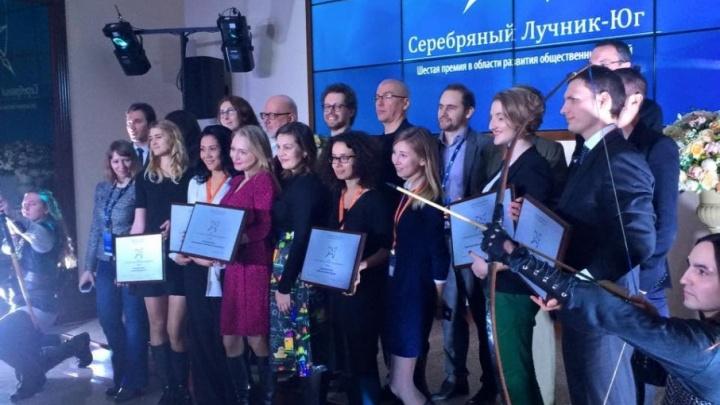 «Ростелеком» поддержит лучших PR-специалистов юга России