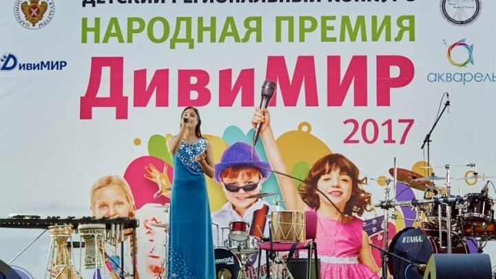 В Волгограде решили прославить победы талантливых детей
