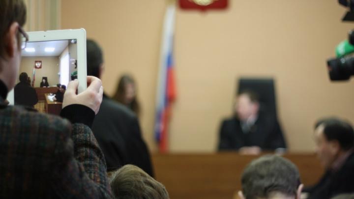 Ярославец сел на семь лет за убийство на дне рождения