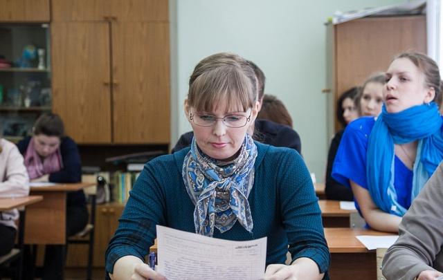 Поморье вновь подключится к акции «Тотальный диктант»