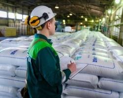 «УРАЛХИМ» в I квартале увеличил производство продукции