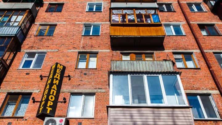 Тюменцы берут с арендаторов на 17,5% больше за мебель в своих квартирах