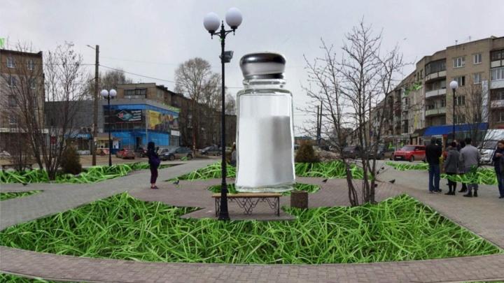 На Торговой площади в Березниках поставят огромную солонку