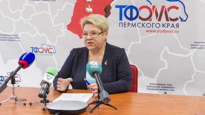 На медицинскую помощь жителям Прикамья в 2018 году направят 31 миллиард рублей