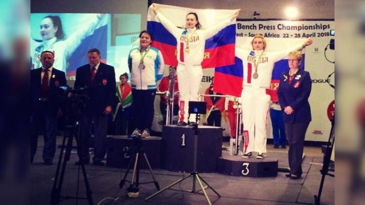 Северянка Мария Ерохина взяла золото мирового первенства по пауэрлифтингу