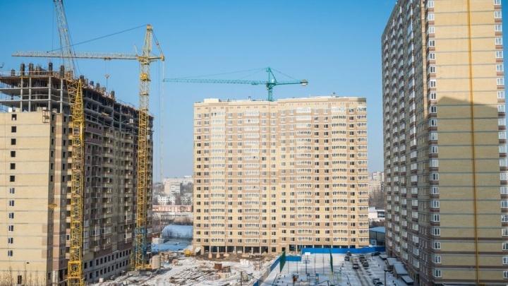 Ростовчанам стали доступны квартиры в новостройке в ипотеку с господдержкой 6%