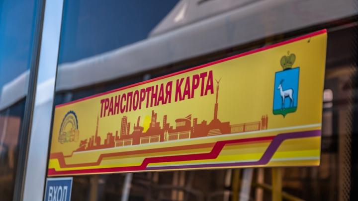 Аферистам – бой: лимит на социальных проездных начнет работать в течение месяца