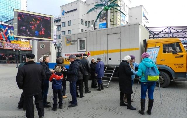 Челябинцев позвали на Кировку бесплатно пройти флюорографию