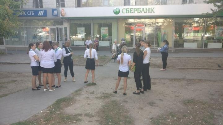 Банк в Волгограде эвакуировали из-за «заминированного» пакета