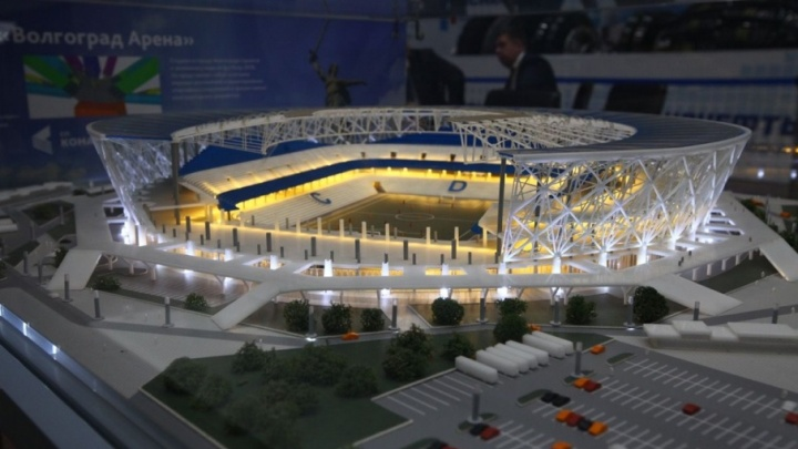 Владимиру Путину покажут макет стадиона «Волгоград Арена»