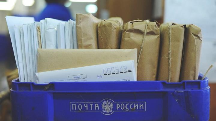 В почтовых отделениях Тюмени появятся терминалы самообслуживания