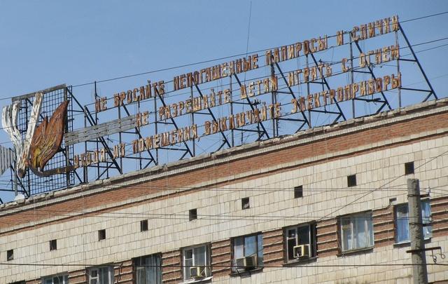 «Десоветизация» Волгограда натолкнулась на пустой бюджет