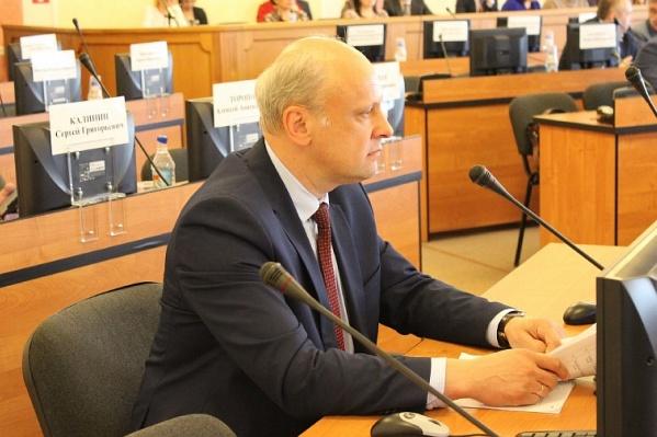 Андрей Данц – директор департамента финансов мэрии Ярославля