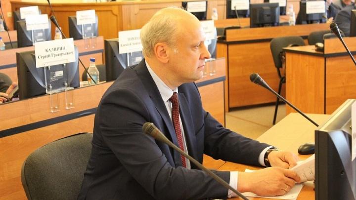 Бюджет Ярославля увеличат на сотню миллионов