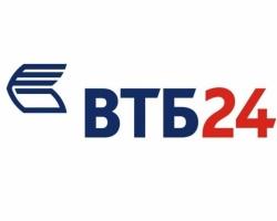 ВТБ24 открыл двадцатый офис в сети по Ростовской области