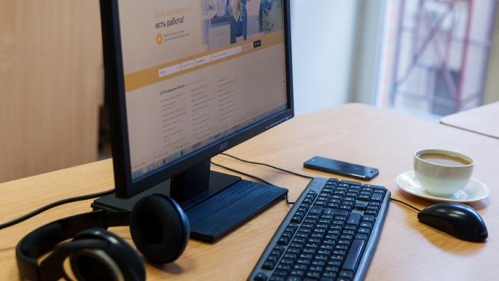 Половина тюменцев повышают свою квалификацию за счет работодателя