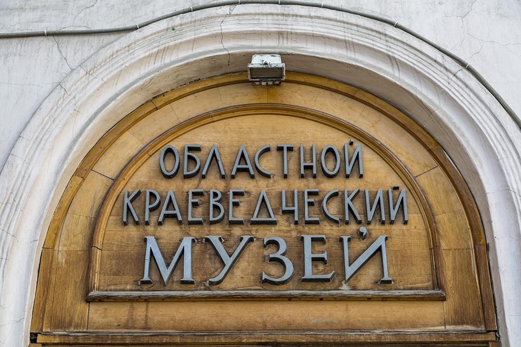 Комитет по культуре сам решит, что делать со зданиями музея. С ЦУМом ведь решил уже.