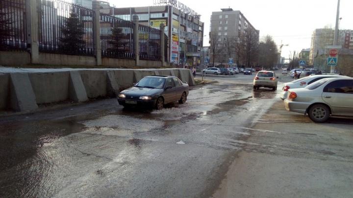 В Перми произошла вторая крупная коммунальная авария