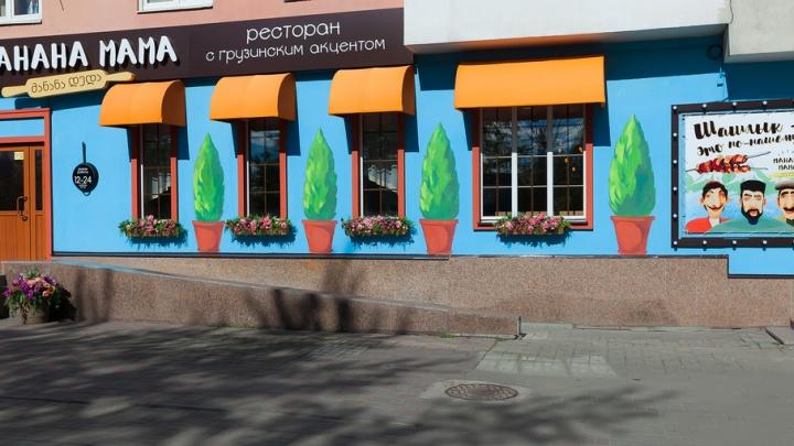 Хинкали на Тополинке и продажа «Леопольда»: обзор ресторанных событий Челябинска в мае